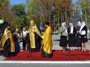 Den-Goroda_Aleksandrovsk_13-09-2014_04