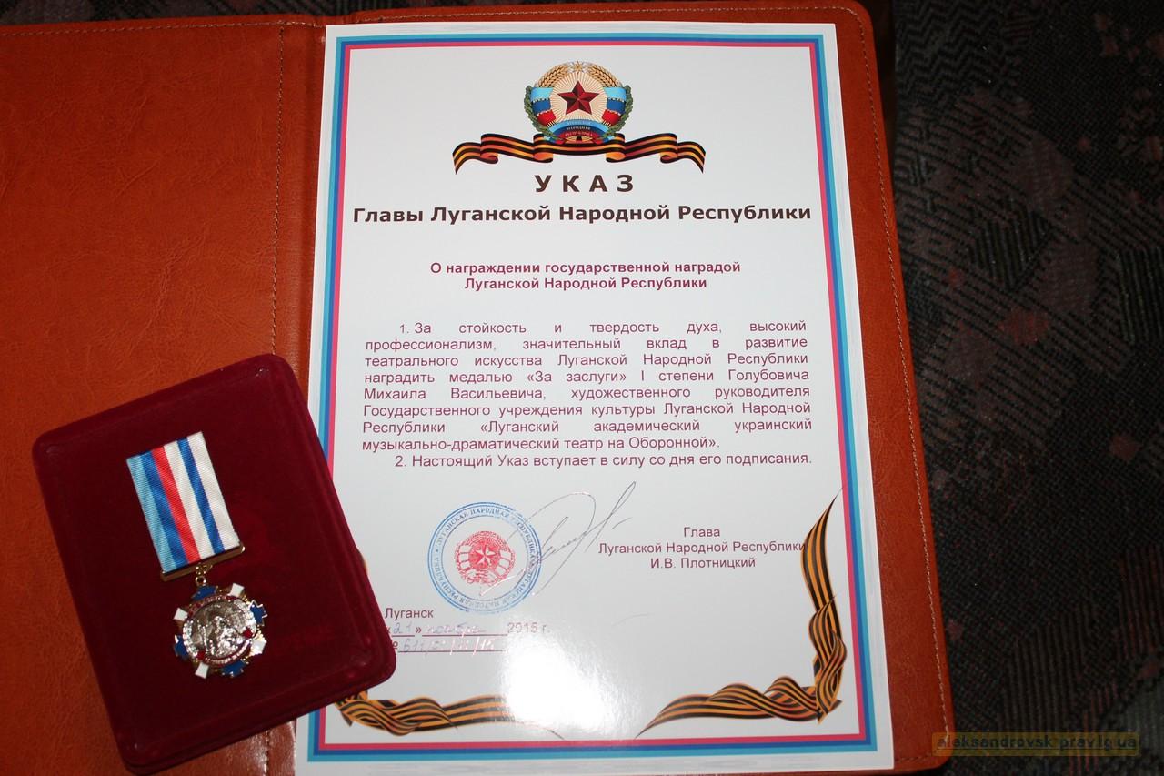 Den-rozhdeniya-Mixaila-Golybovicha_21-15-2015_10