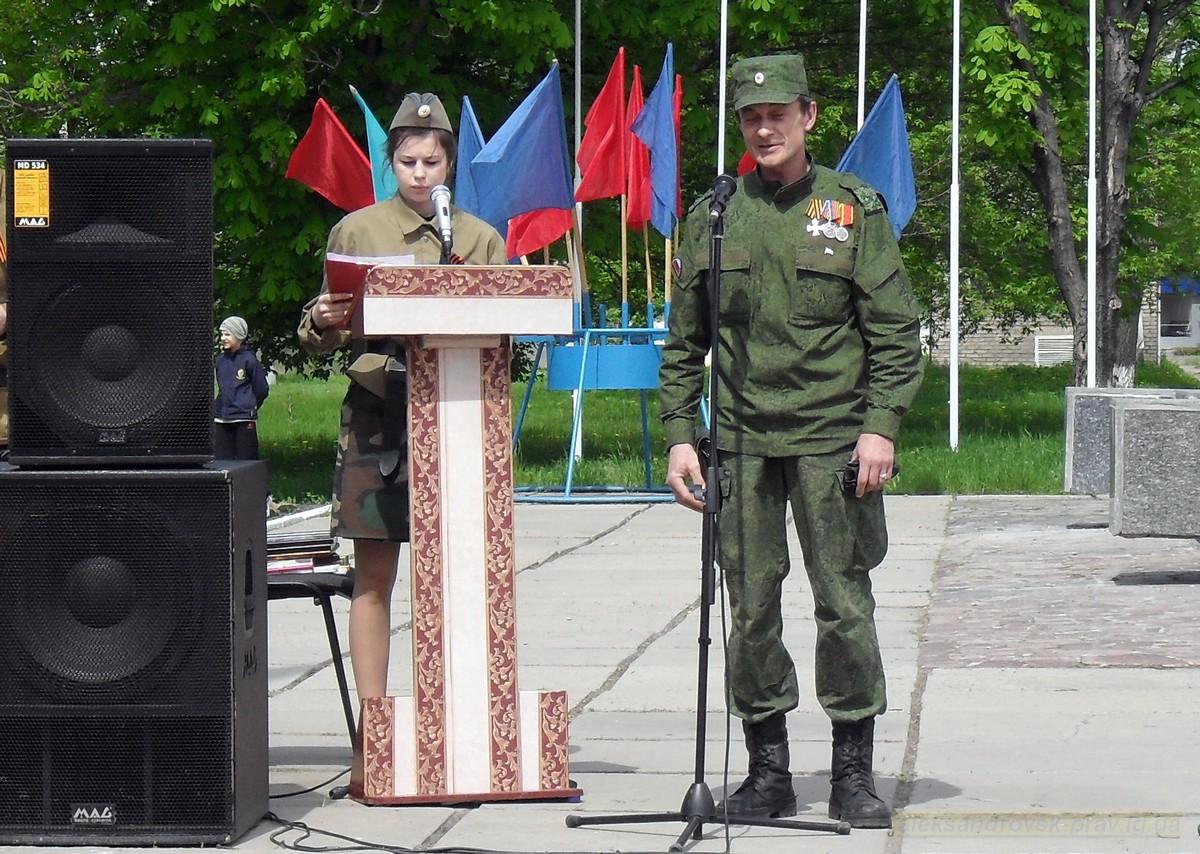 pozdravlenie-veteranov_8-05-2015_052.jpg
