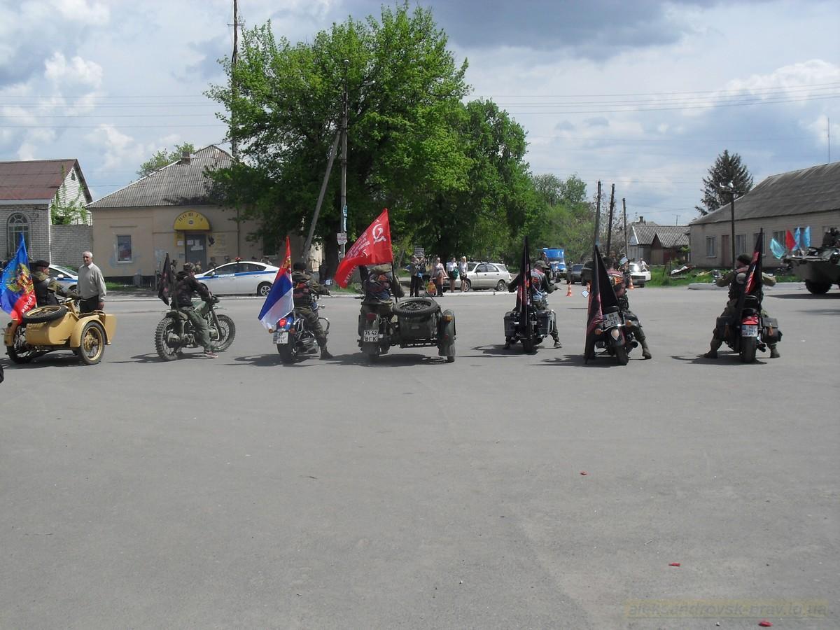 pozdravlenie-veteranov_8-05-2015_118.jpg
