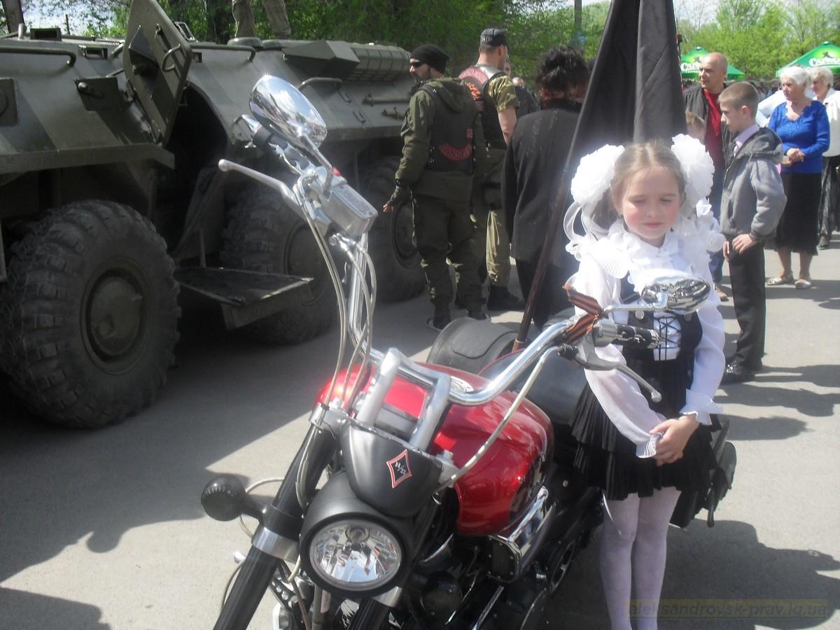 pozdravlenie-veteranov_8-05-2015_121.jpg