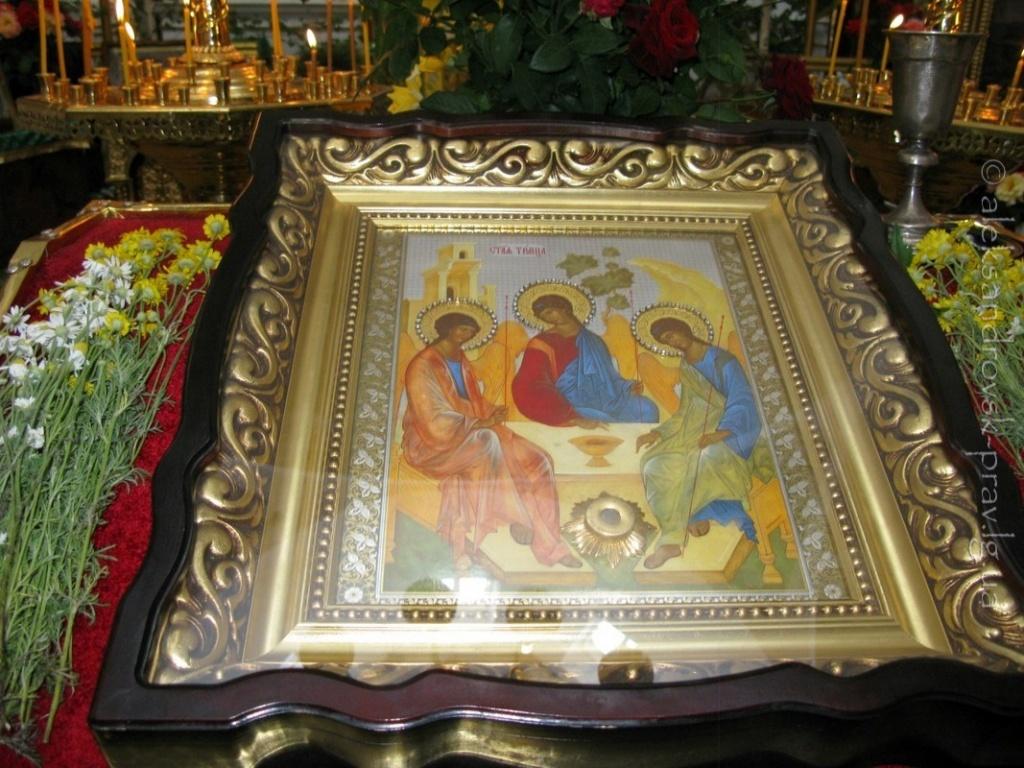 Прествятая Троице, Боже наш, слава Тебе!