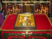 xram-apostola-andreia-frunze_49
