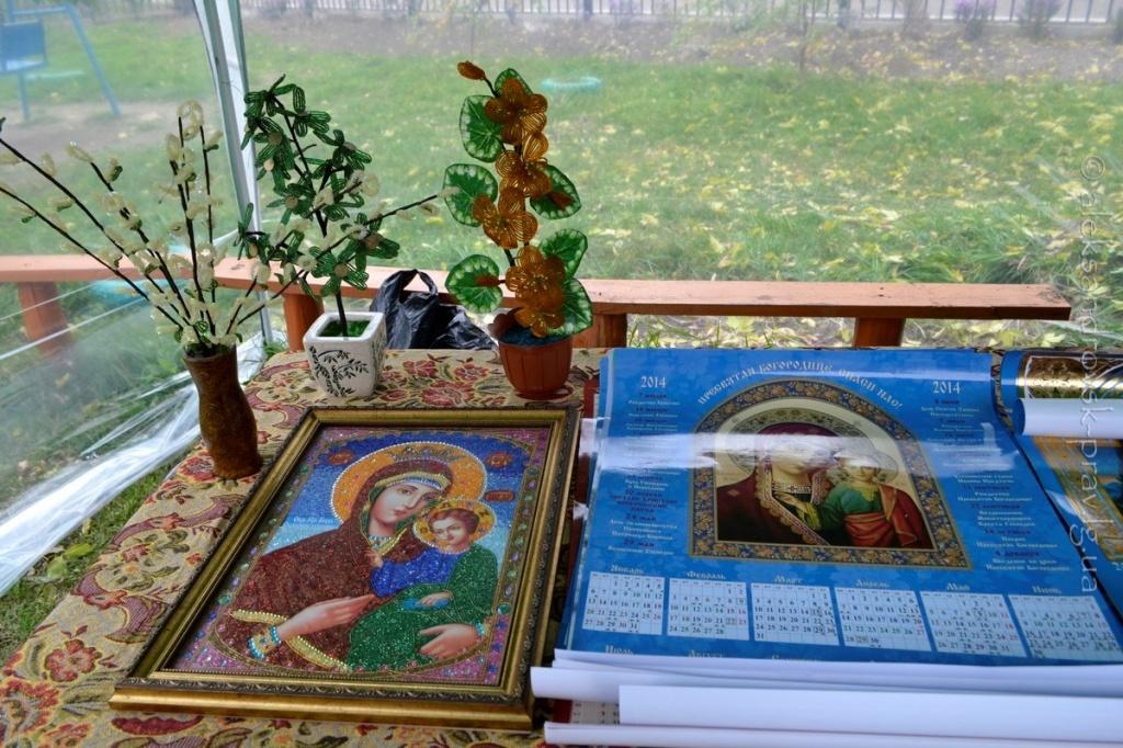 pokrov-14-10-2013_83