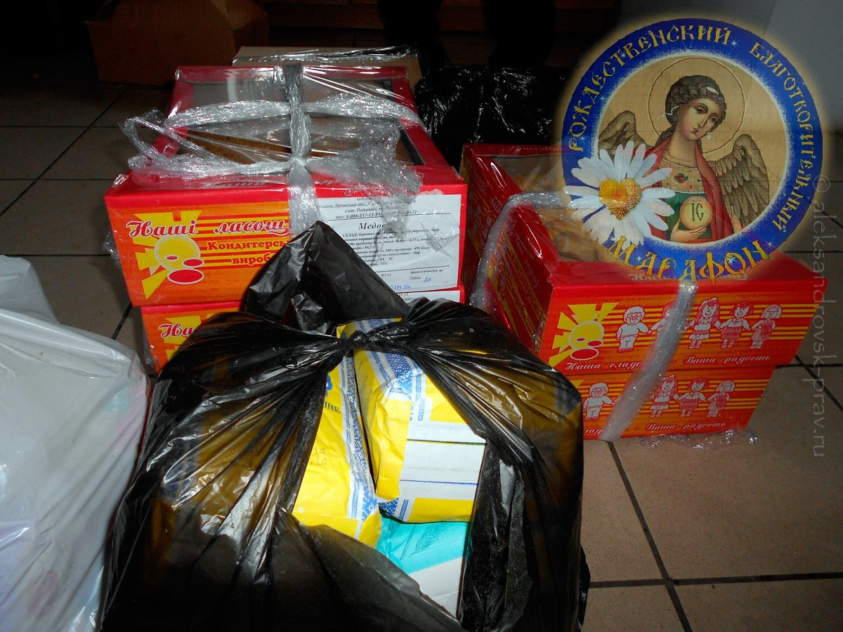 Christmas-charity-action-Rodakovo_30-12-2014_1