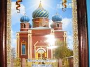 slavyano-srbsk-hram-arhidiakona-stefana_15-08-2013_61-jpg