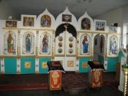 Царские врата храма