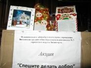 Aleksandrovsk_Rogdestvo-Xristovo_06-07_01_2015_06