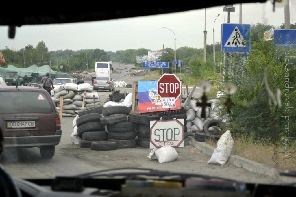 Voznesenie-Gospodne_ALeksandrovsk_29-05-2014_01