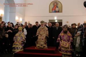 Mitropolit-Ioannikiy_27