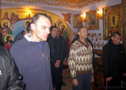 Prazdnik-Anastasii-4-Jan-2016 01