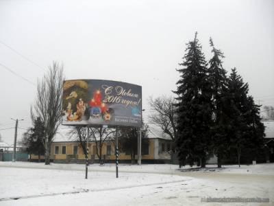 Rozhdestvo-Xristovo Aleksandrovsk 7-Jan-2016 03
