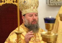 Высокопреосвященнейший Митрофан Митрополит Луганский и Алчевский