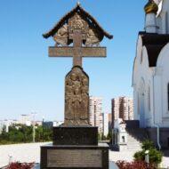 Ростов-на-Дону. Иверский женский монастырь