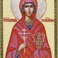 Великомученица Анастасия Узорешительница, Римляныня, Иллирийская