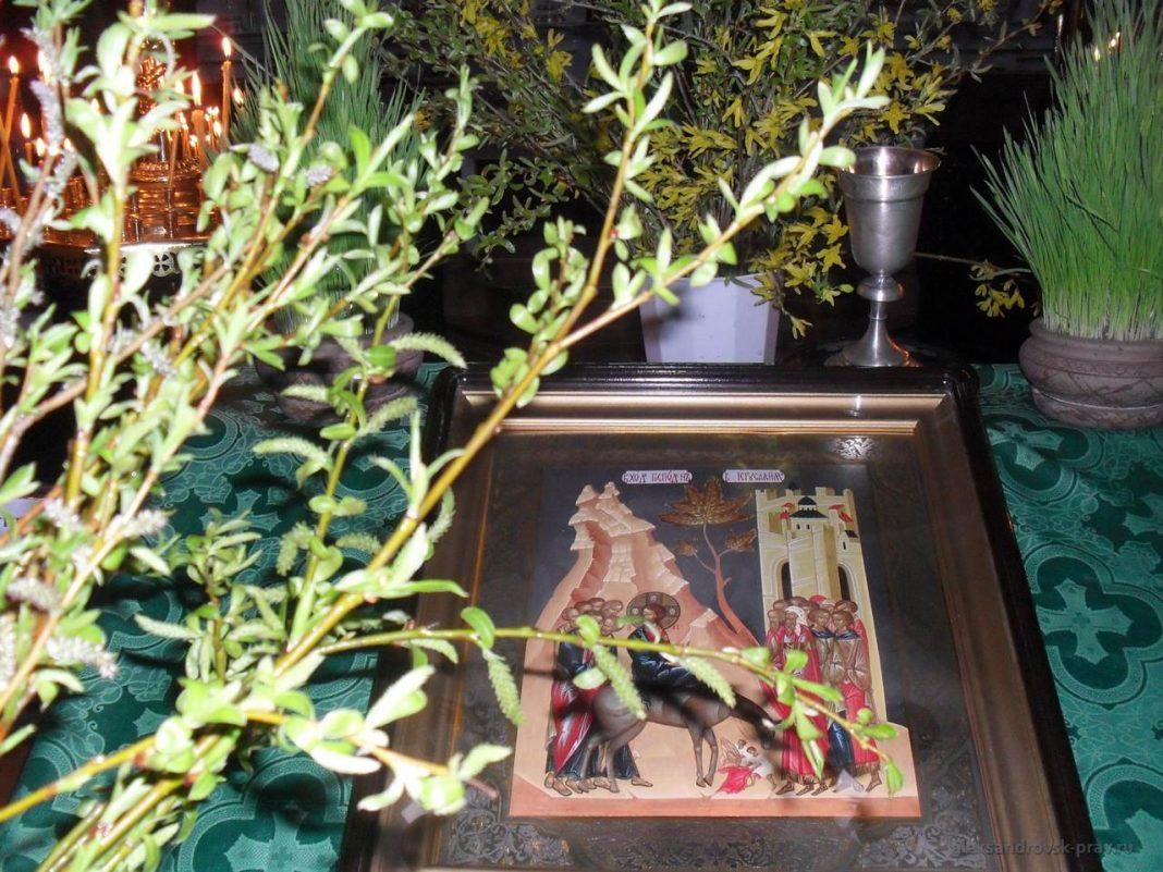 Праздник Входа Господня в Иерусалим в Свято-Вознесенском соборе, г.Александровск