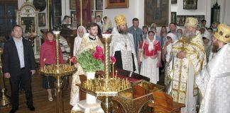 Престольный праздник Свято-Вознесенского собора, г.Александровск, 17 мая 2018 г.