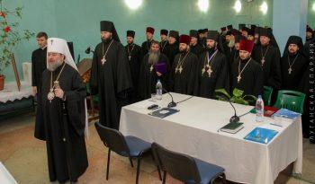 Начало ежегодного собрания духовенства Луганской епархии, 11.12.12018