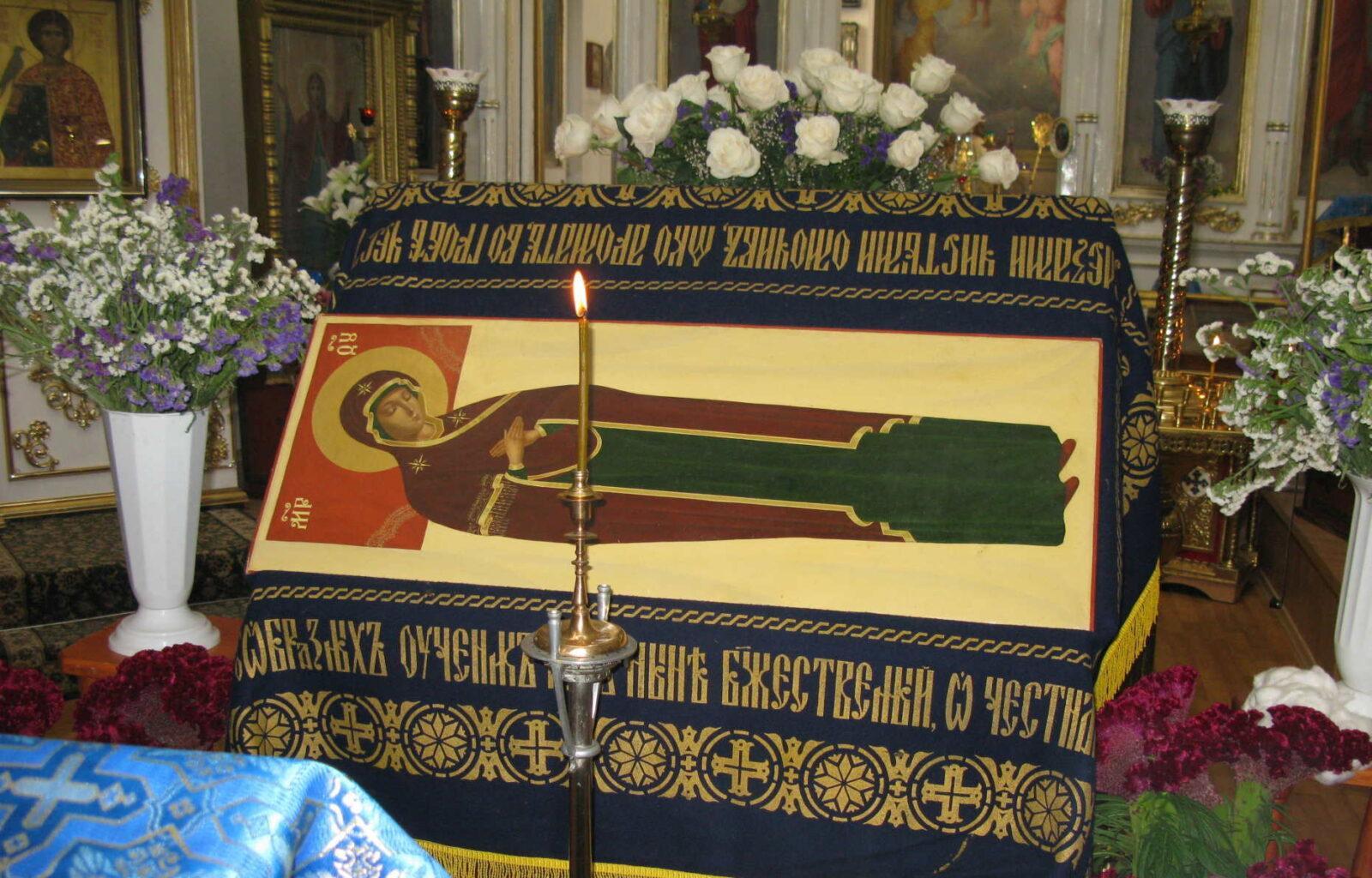 всенощное бдение с чином погребения Плащаницы Пресвятой Богородицы и Приснодевы Марии.