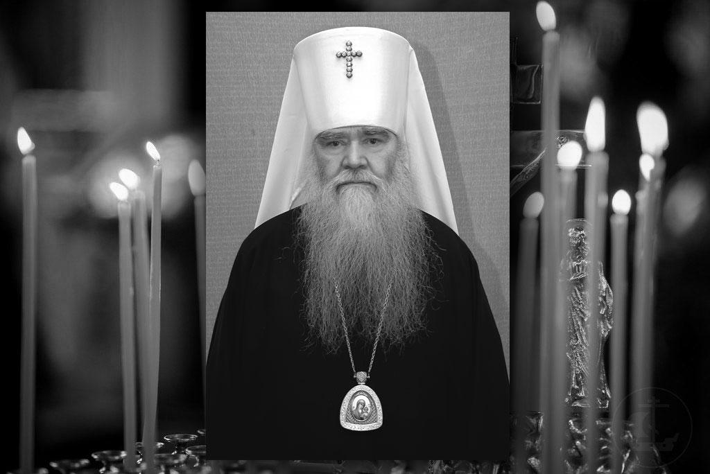 Высокопреосвященнейший митрополит Иоанникий (Кобзев)