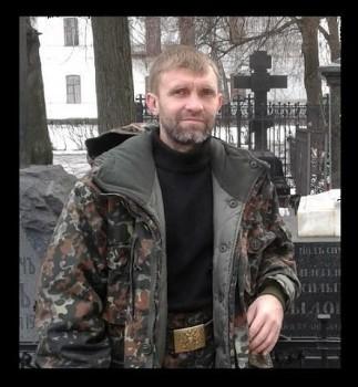 Андрей Шебитченко
