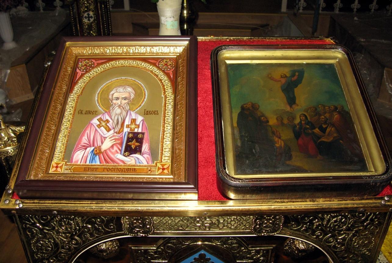 День ангела протоиерея Якова, 5.11.2013