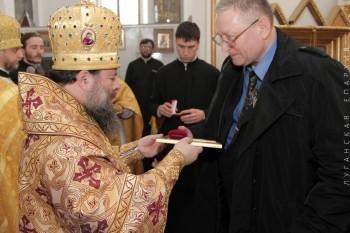 Вручение грамот и почётных знаков в честь 1025-летия Крещения Руси