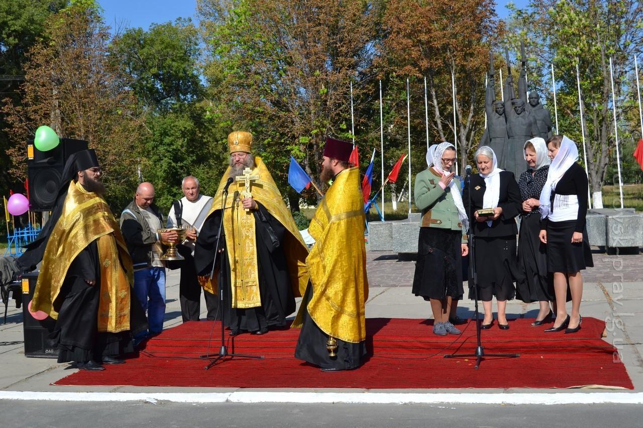 День города в Александровске, 13.09.2014