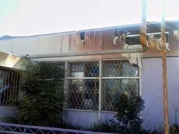 пос.Екатериновка
