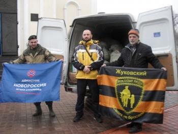 Гуманитарная помощь от Стрелкова и Вежливых людей