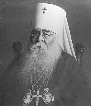 Патриарх Московский и всея Руси Сергий (Страгородский)