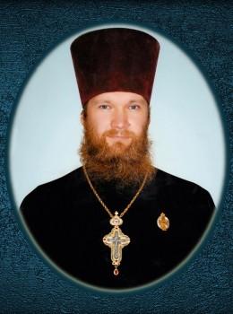 Протоиерей Димитрий Иванович Шершун