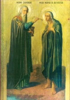 Старец Зосима и преподобная Мария Египетская