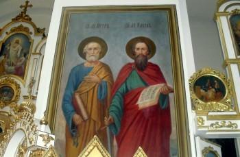 Святые первоверховные апостолы Петр и Павел. Свято-Вознесенский храм, г.Александровск