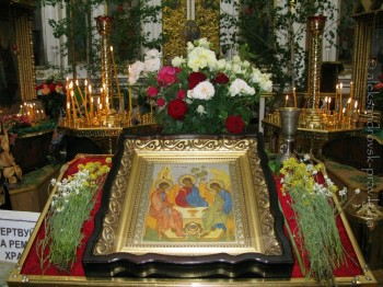 Пресвятая Троице, Боже наш, Слава Тебе!