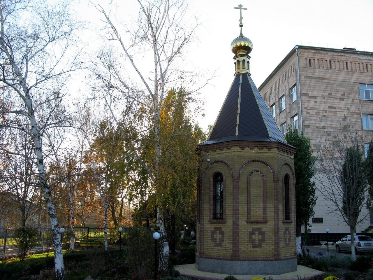 Часовня св. прп. Алексия Человека Божия, Луганск