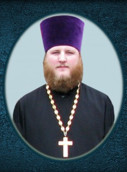 Иерей Марк Яковлевич Лобов