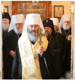 Предстоятель Украинской Православной Церкви Блаженнейший митрополит Онуфрий