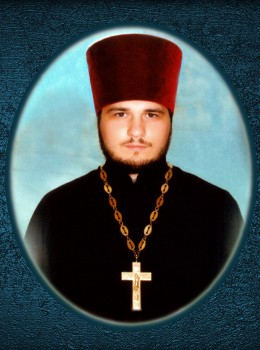 Настоятель храма - иерей Алексей Храбров