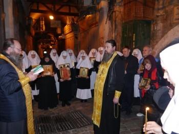 Молитва об Украине в Иерусалиме