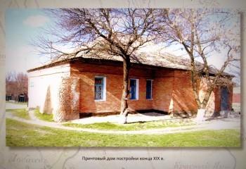 Причтовый дом постройки конца 19-го века, 2009 г.