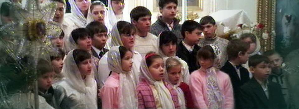Рождественский концерт учащихся воскресной школы Свято-Вознесенского собора, 9.01.2008 г.