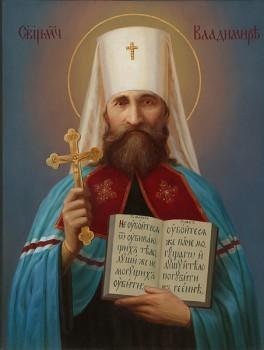 Священномученик Владимир митрополит Киевский